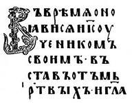 http://im5-tub-ru.yandex.net/i?id=169805650-53-72&n=21