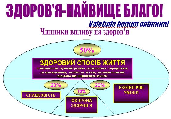 hello_html_51d30e30.png