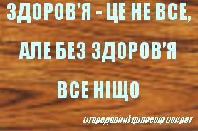 hello_html_6e6550a5.png