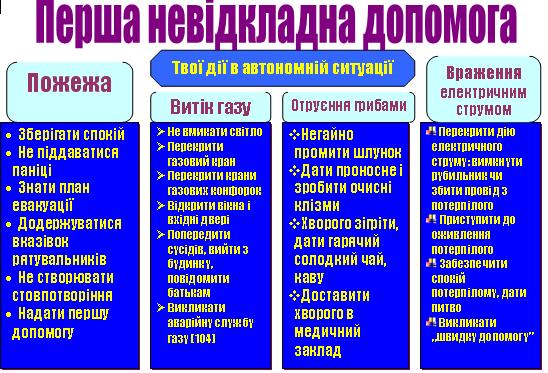 hello_html_m3680b9ef.png