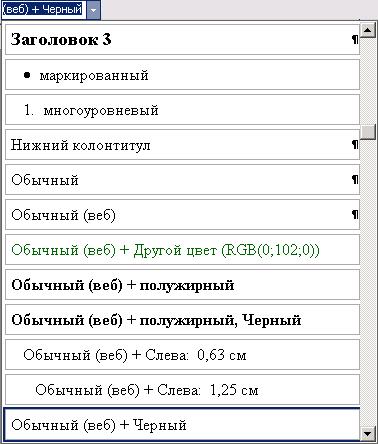 hello_html_661ddd1c.png