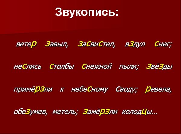 hello_html_7168270c.jpg