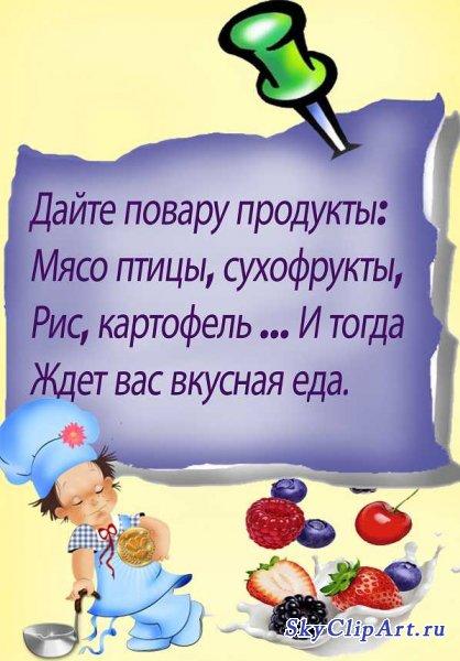 hello_html_m332a396.jpg