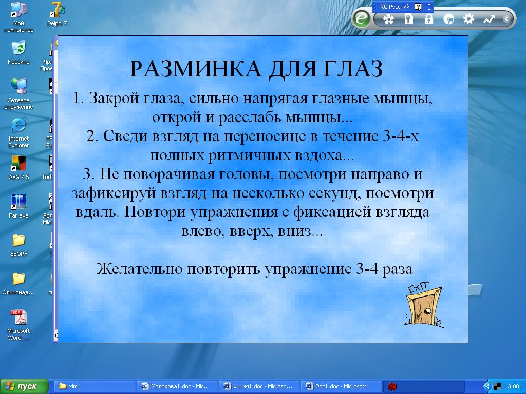 hello_html_1953d3e7.png