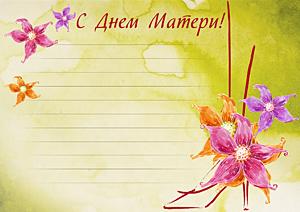 hello_html_m5a154536.jpg