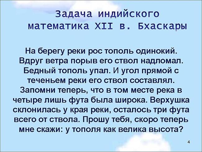 http://stat8.blog.ru/lr/0b0ad002d70881ed4542f20219432c0e