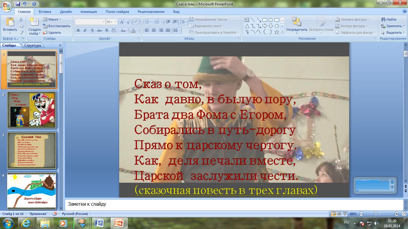 hello_html_6bd69e0e.png