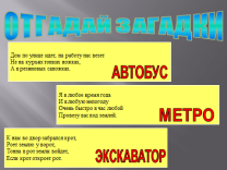 hello_html_32b5280.png