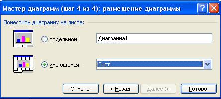 hello_html_1b119c.png