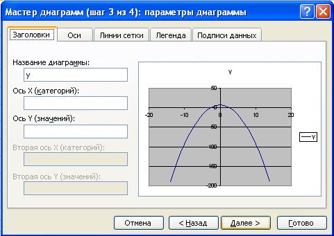 hello_html_533bbab9.png