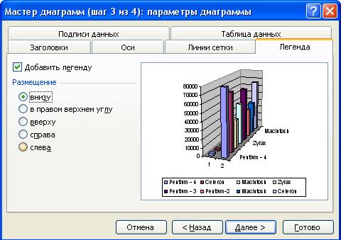 hello_html_7352e3fb.png