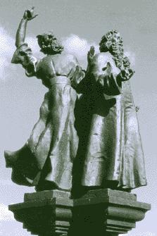 «Соборяне». Фрагмент памятника Н.С. Лескову.