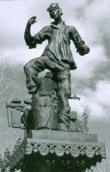 «Левша». Фрагмент памятника Н.С. Лескову.