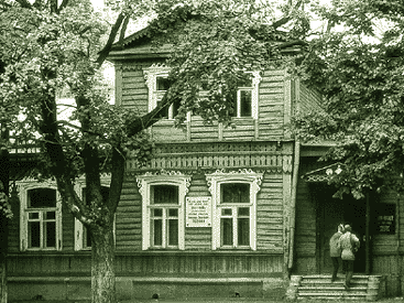 Орёл. Музей Н.С. Лескова.