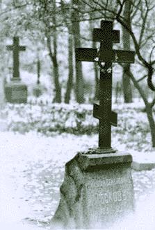 Могила Н.С. Лескова на Волковом кладбище в Петербурге. Фото В.Богданова.