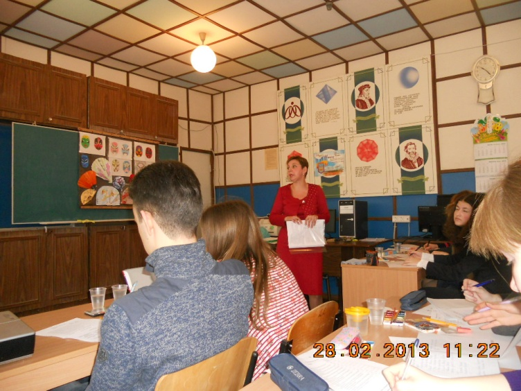 D:\Япония Раковская Н.Н. урок ХК 11 класс\11-б урок ХК\DSCN2343.JPG
