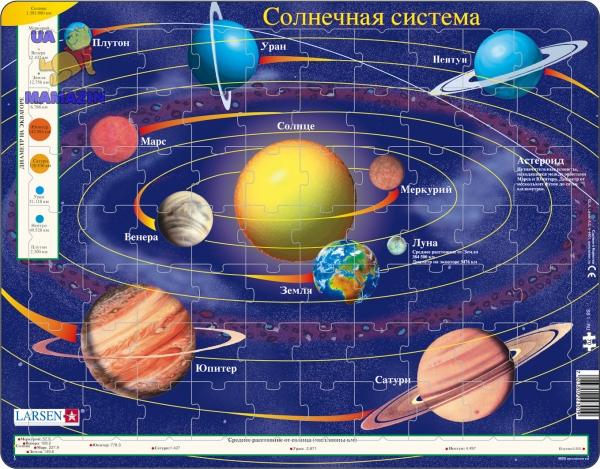 http://sunnyland.com.ua/media/product_images/larsen/dmss1-15943.jpg
