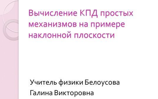 hello_html_11e65715.png