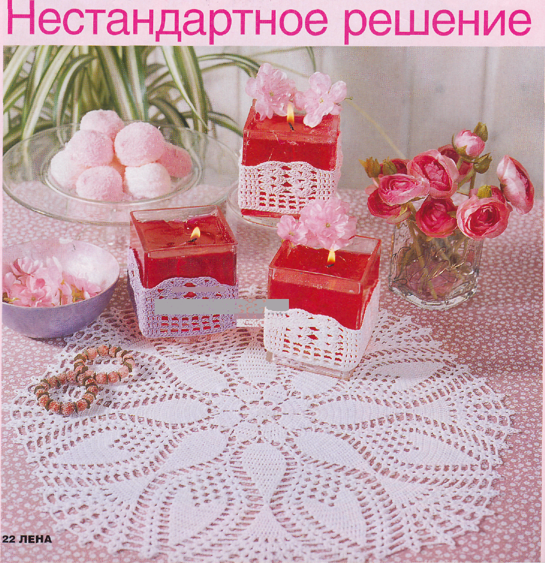 hello_html_m67aed092.png