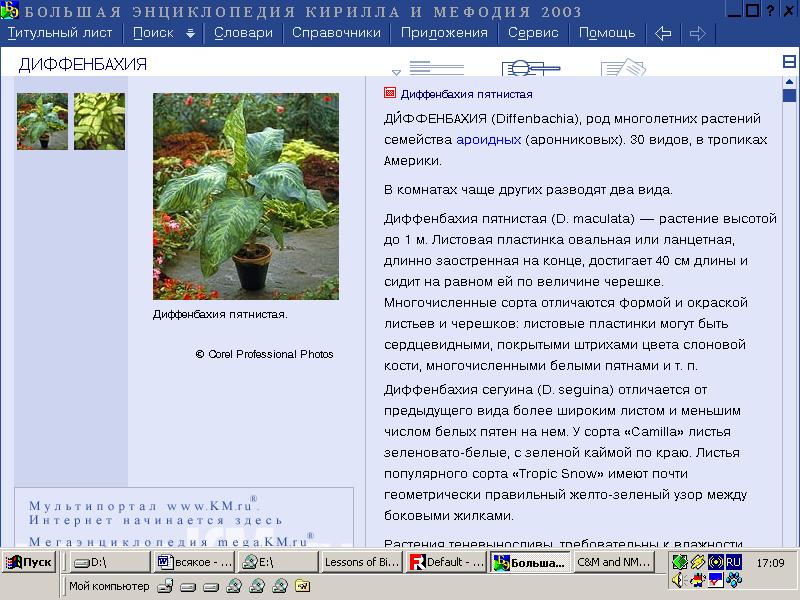 hello_html_512d903d.png