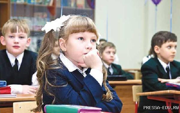 education in russia.jpg