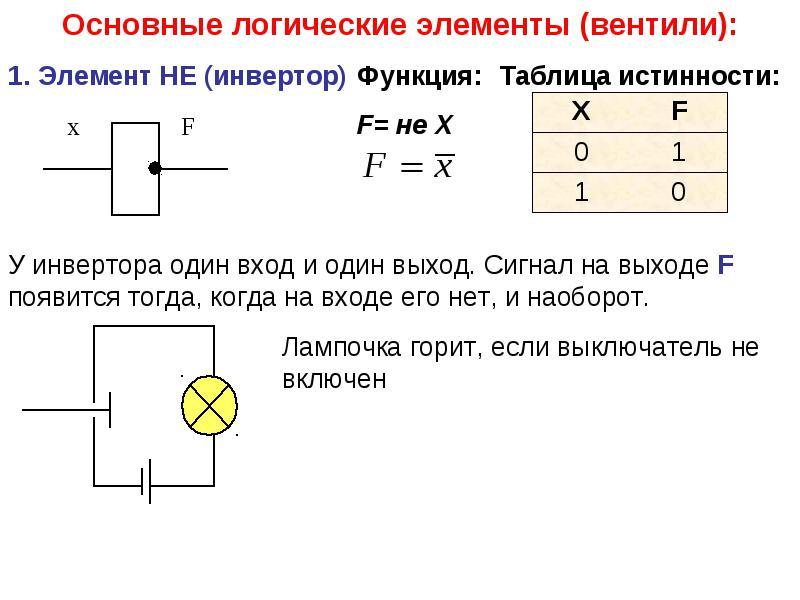 hello_html_m32a7e672.jpg