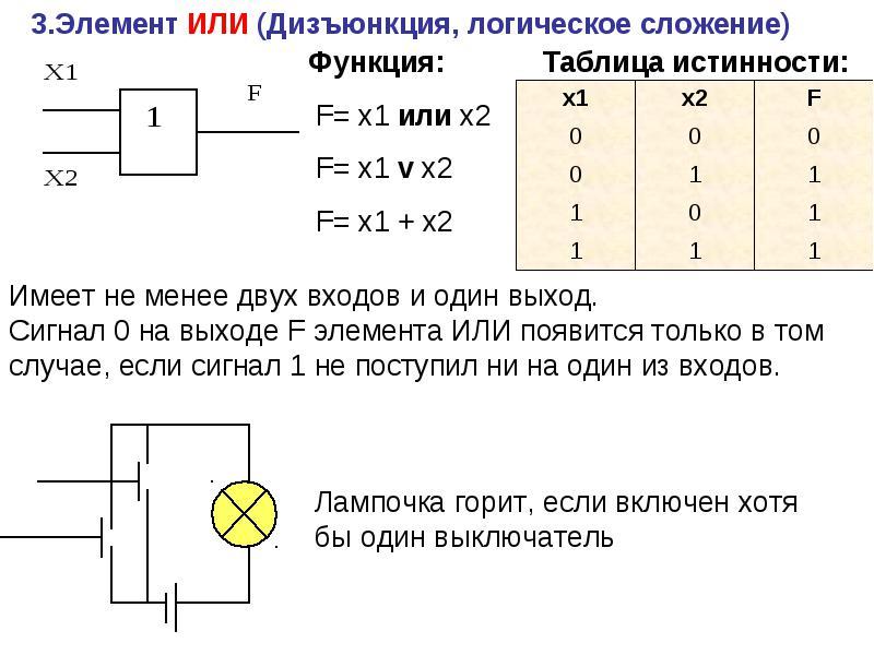 hello_html_m334ebbf9.jpg
