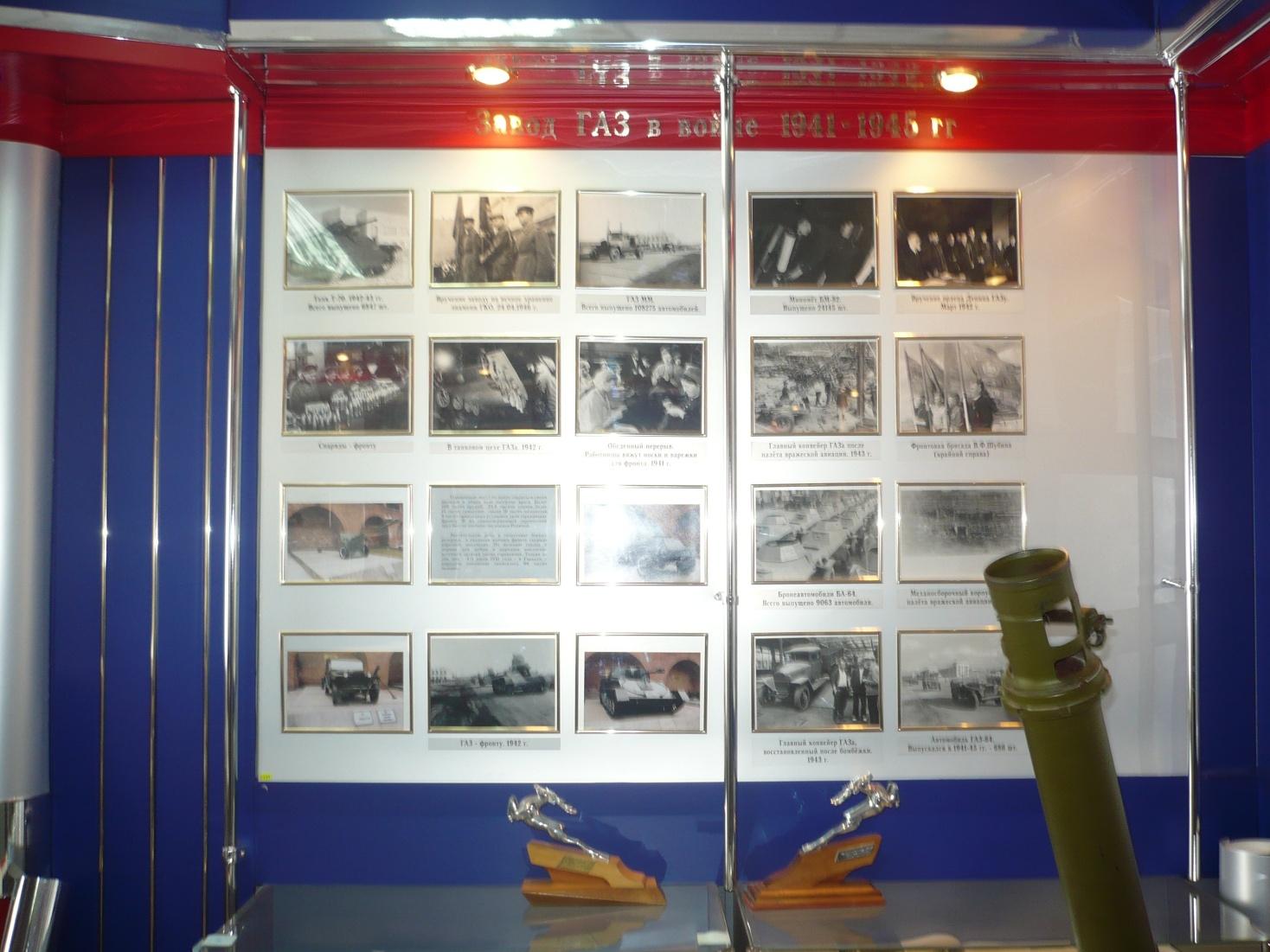 I:\Архив\разное рабочий стол\разное\Т.А\экскурсия в музей ГУВД\P1030084.JPG