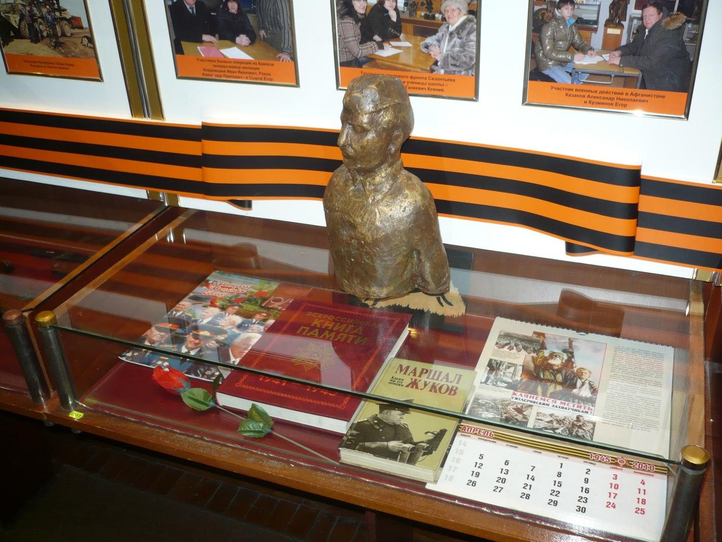 I:\Архив\разное рабочий стол\разное\Т.А\экскурсия в музей ГУВД\P1030061.JPG