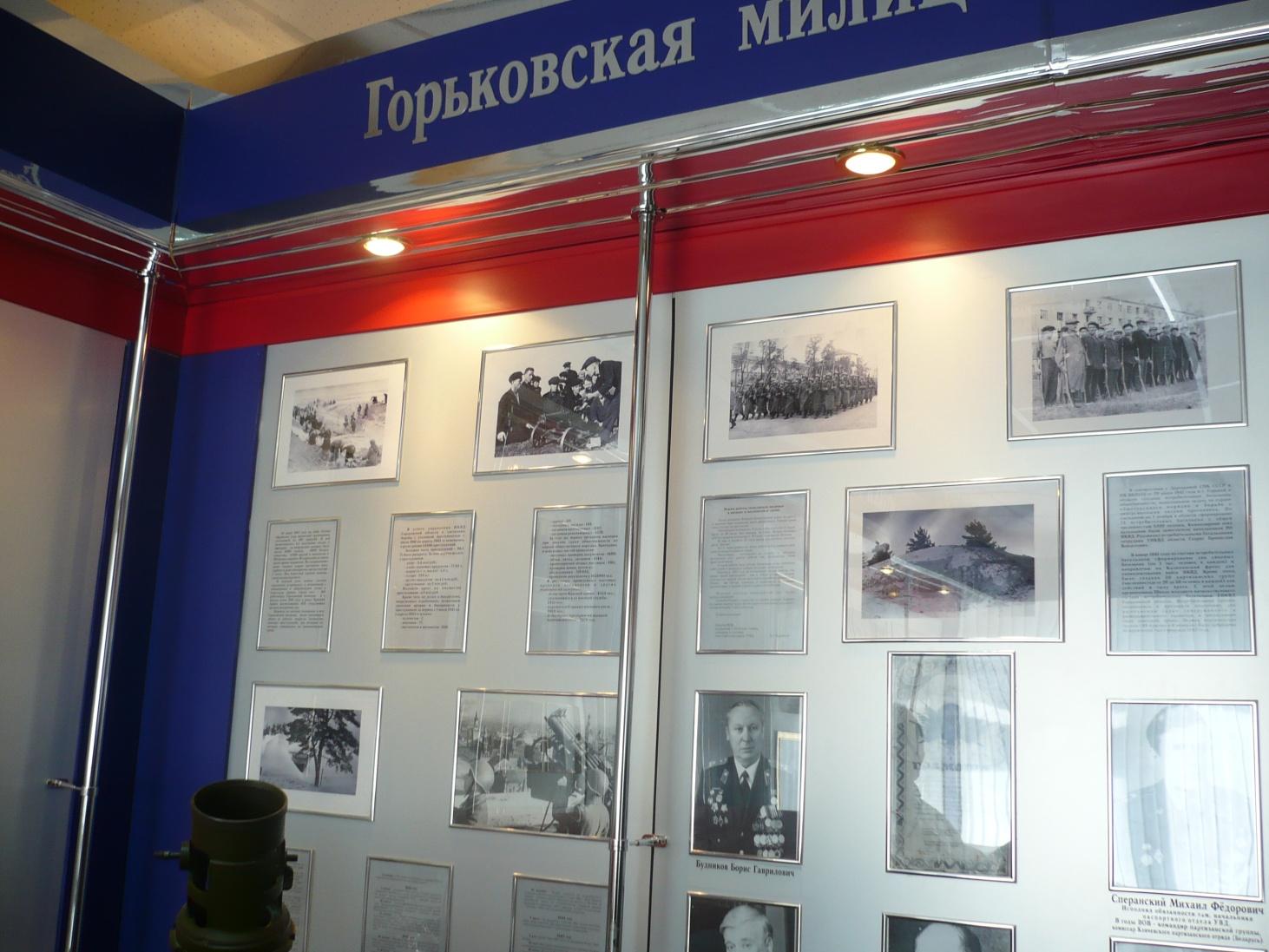 I:\Архив\разное рабочий стол\разное\Т.А\экскурсия в музей ГУВД\P1030083.JPG