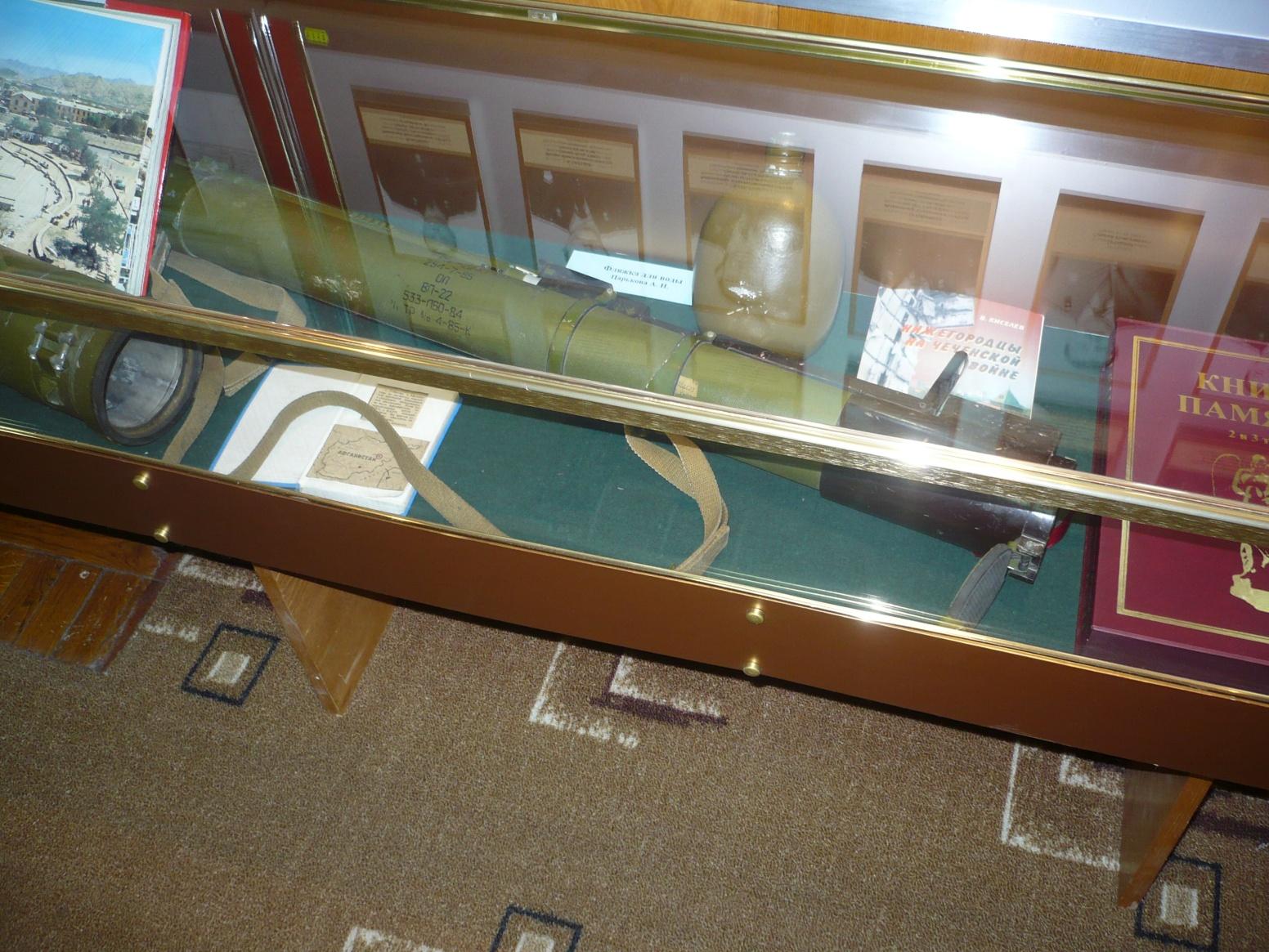 I:\Архив\разное рабочий стол\разное\Т.А\экскурсия в музей ГУВД\P1030060.JPG