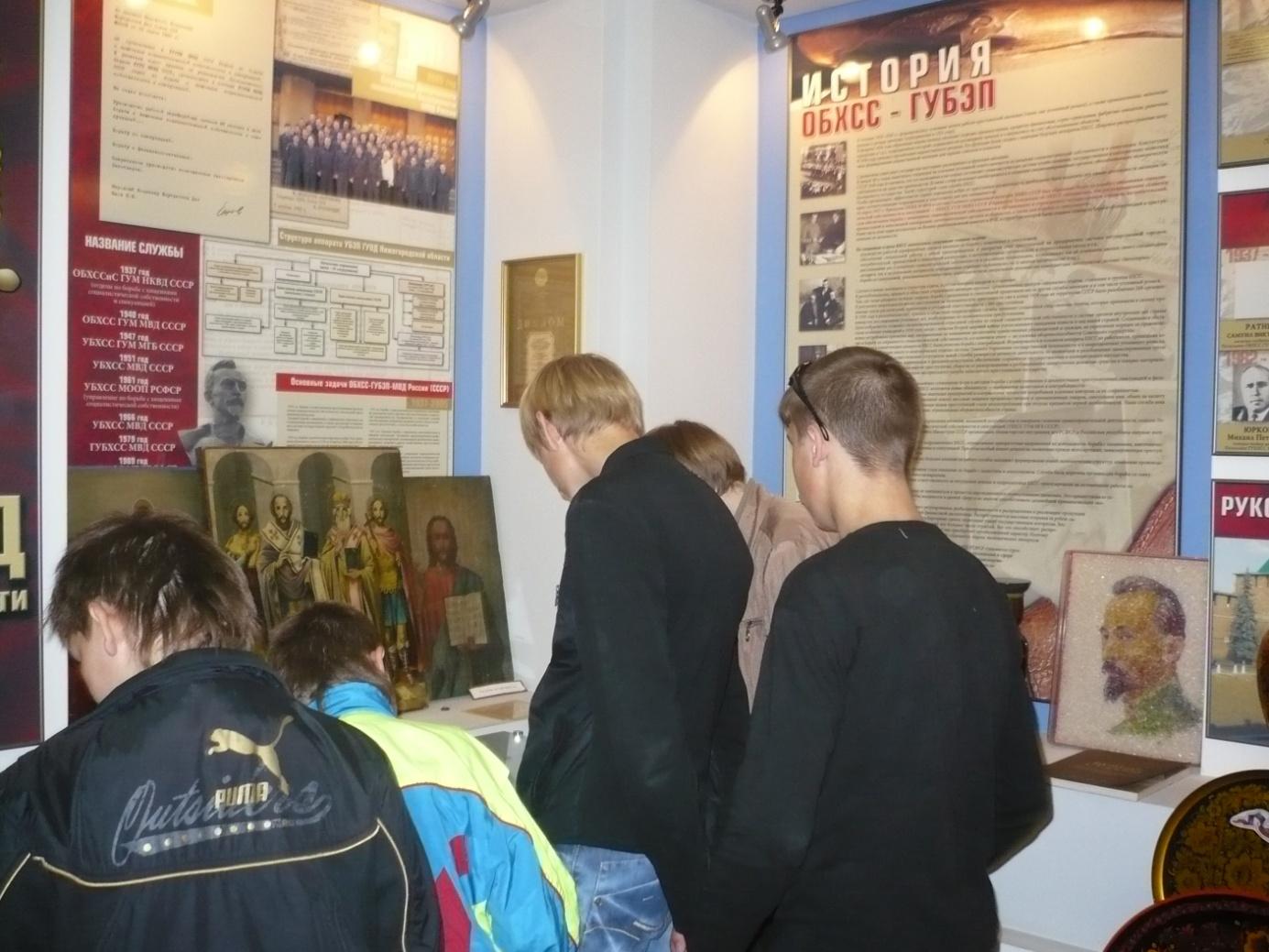 I:\Архив\разное рабочий стол\разное\Т.А\экскурсия в музей ГУВД\P1030039.JPG