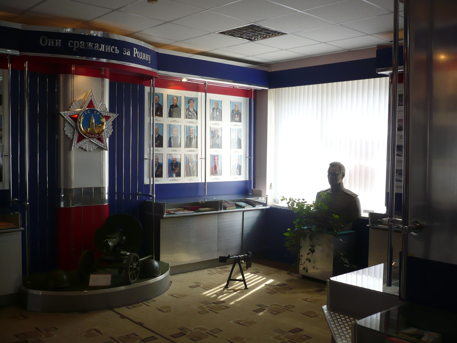 I:\Архив\разное рабочий стол\разное\Т.А\экскурсия в музей ГУВД\P1030072.JPG
