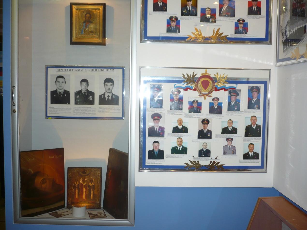 I:\Архив\разное рабочий стол\разное\Т.А\экскурсия в музей ГУВД\P1030042.JPG