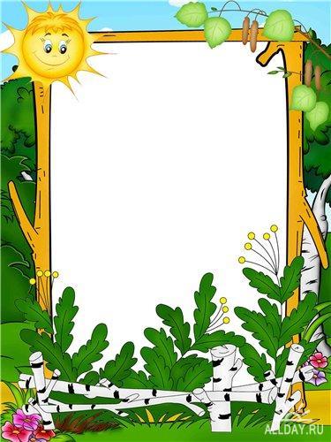 http://i.allday.ru/uploads/posts/2010-04/1271445389_c5601af1a415.jpg