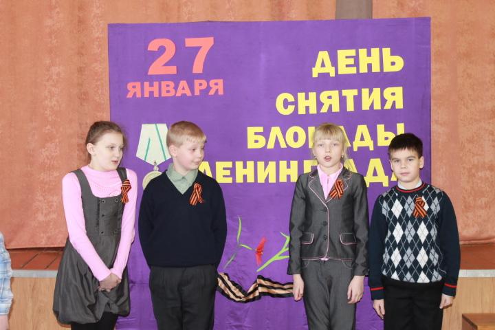 D:\МОИ ДОКУМЕНТЫ\ФОТО\выпуск 2010 2014 годов\день снятия блокады ленинграда\IMG_7464.JPG