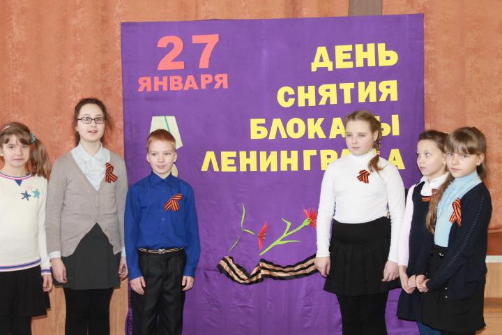 D:\МОИ ДОКУМЕНТЫ\ФОТО\выпуск 2010 2014 годов\день снятия блокады ленинграда\IMG_7461.JPG