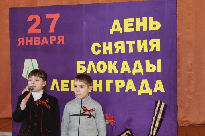 D:\МОИ ДОКУМЕНТЫ\ФОТО\выпуск 2010 2014 годов\день снятия блокады ленинграда\IMG_7453.JPG