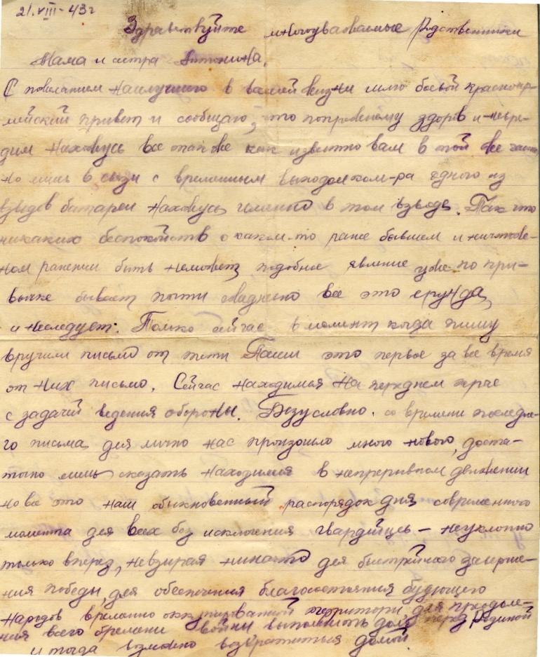 F:\Новая папка\Мариничев.jpg