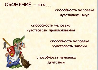 hello_html_m5ec8bb09.png