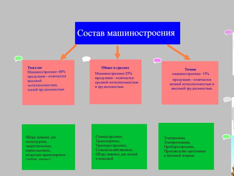 hello_html_62d14055.jpg