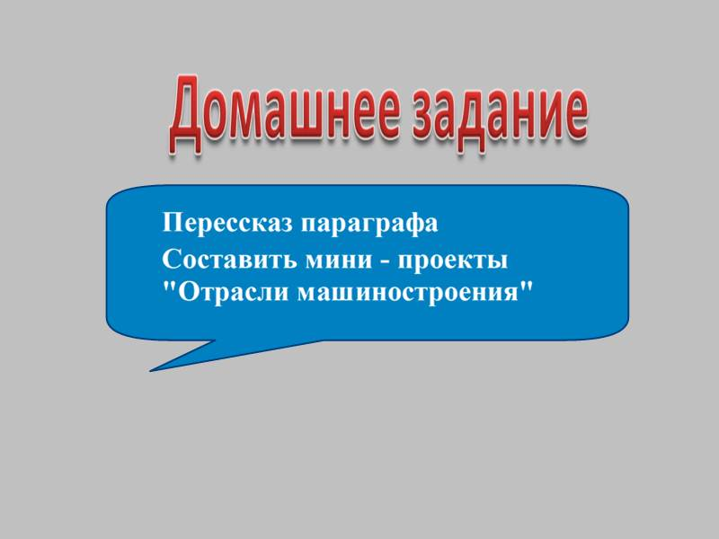 hello_html_m280d4fdf.jpg