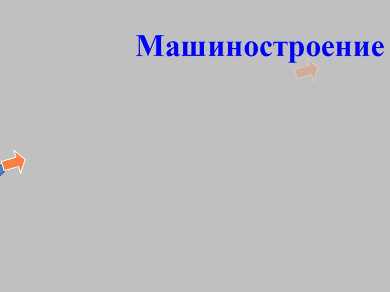 hello_html_m4054ff9d.jpg