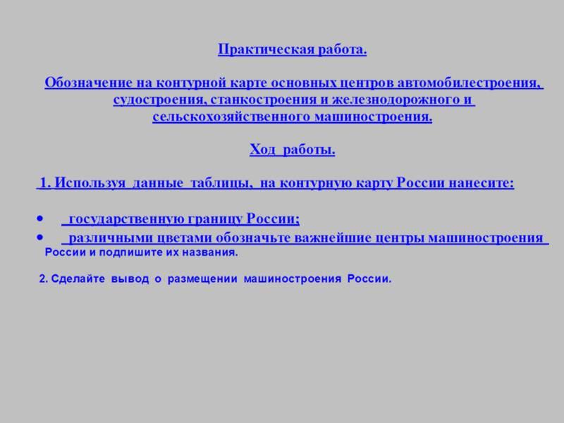 hello_html_m5075fd59.jpg