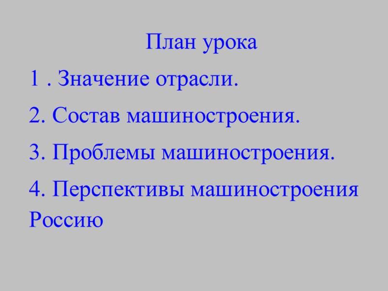 hello_html_m583c2f78.jpg