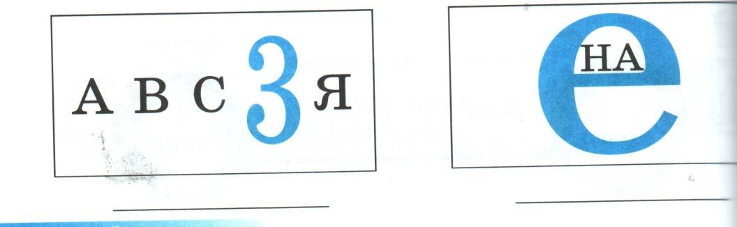 8C9F7621