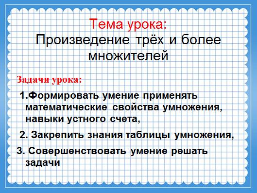 hello_html_164d84fa.png