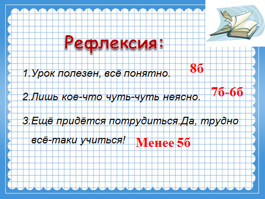 hello_html_m17cf9002.png