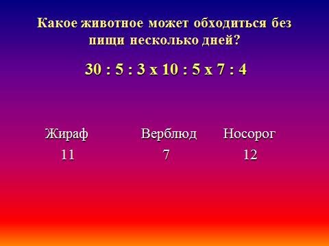 hello_html_m82633db.png