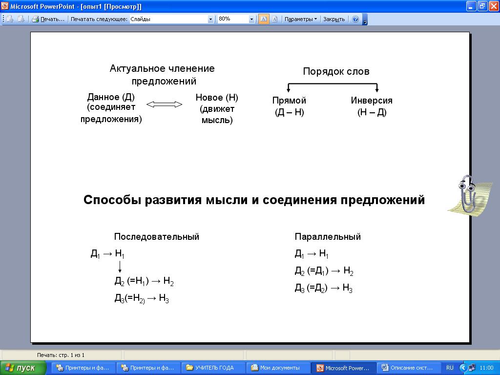 hello_html_43f4ec79.png